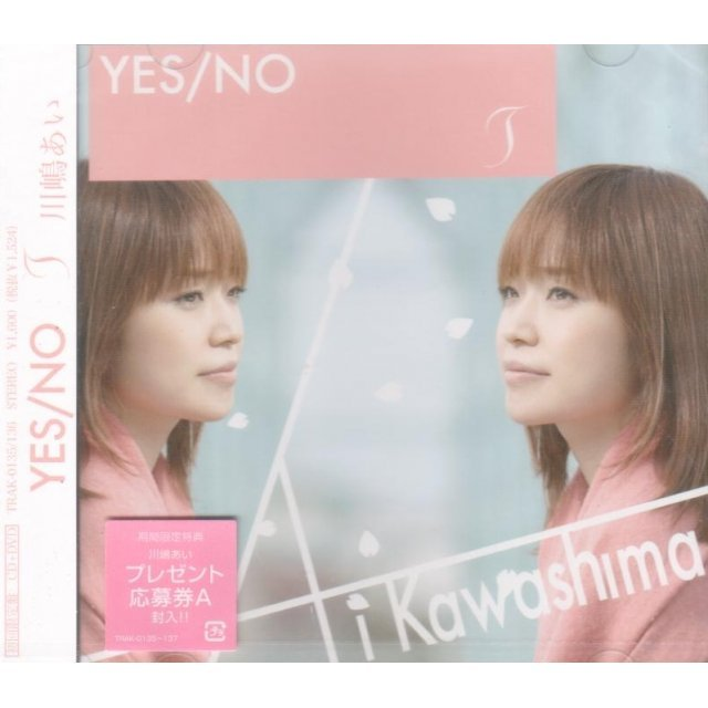 Yes/No / T [CD+DVD Limited Edition]
