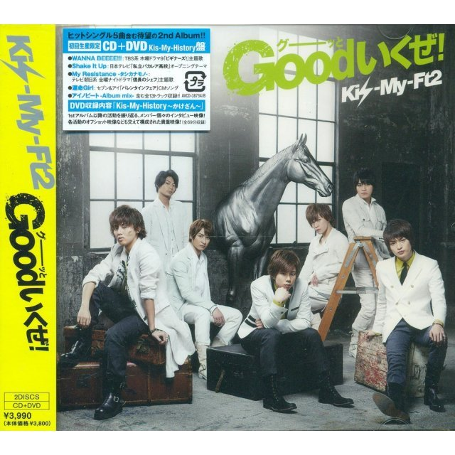 Good Ikuze [CD+DVD Limited Edition (Kis-My-History Ban) Jacket A]