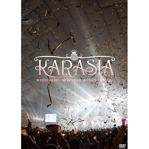 Karasia 2013 Happy New Year In Tokyo Dome [2DVD Limited Edition]