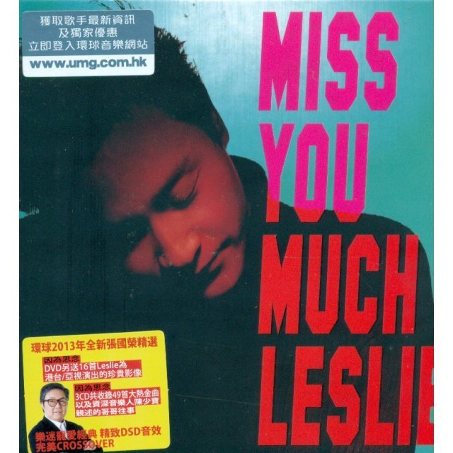 Miss You Much, Leslie [3CD+DVD]