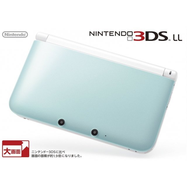Nintendo 3DS LL (Mint x White)