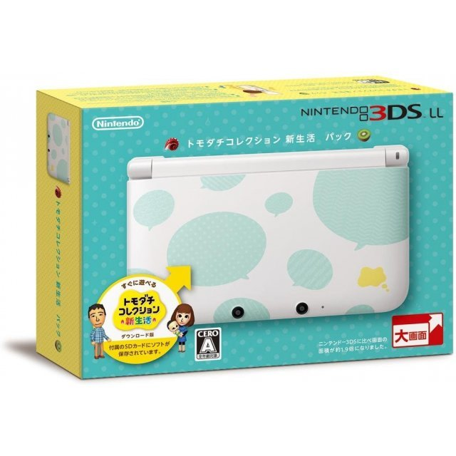Nintendo 3DS LL (Tomodachi Collection: Shin Seikatsu Pack Limited Edition)