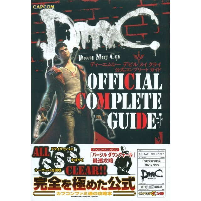 Devil May Cry Official Complete Guide