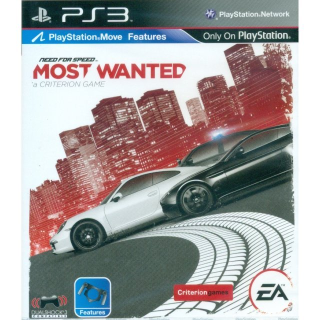 Need for Speed: Most Wanted - A Criterion Game (English Version)