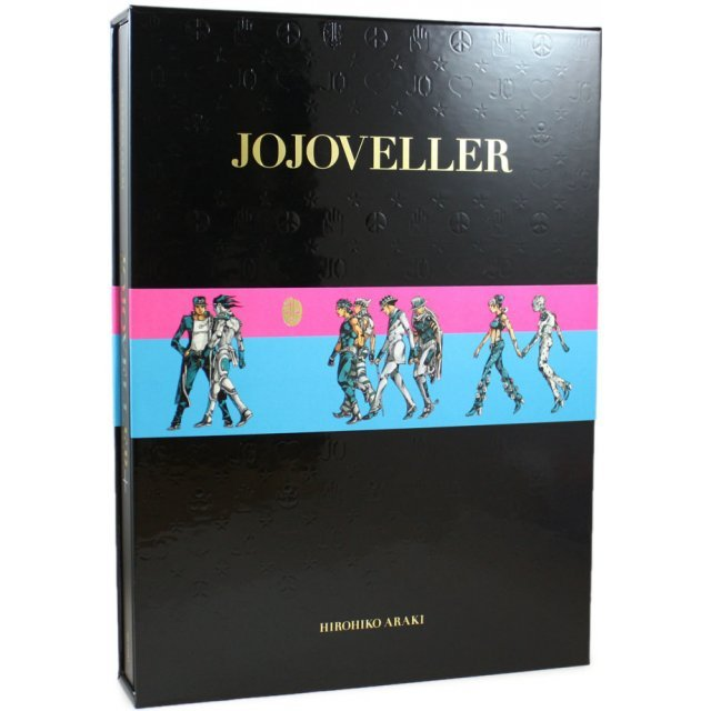 JOJOVELLER [Limited Edition Book]