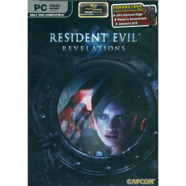 Resident Evil: Revelations - Unveiled Edition (DVD-ROM)