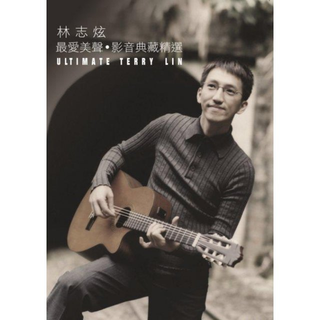 Ultimate Terry Lin [2CD+DVD]