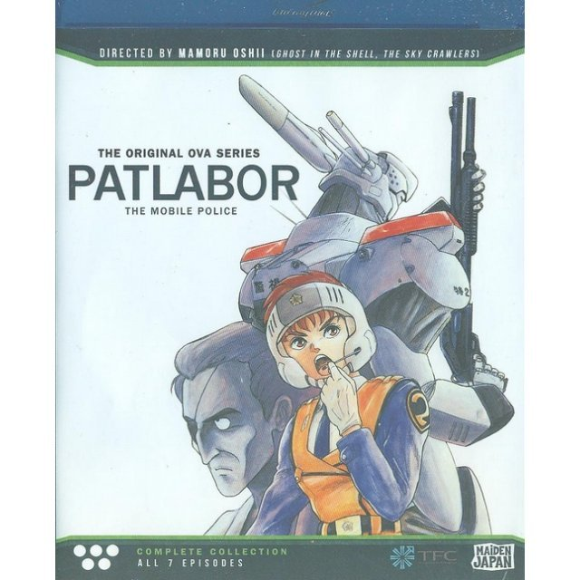 Patlabor The Mobile Police Original OVA Series: Early Days