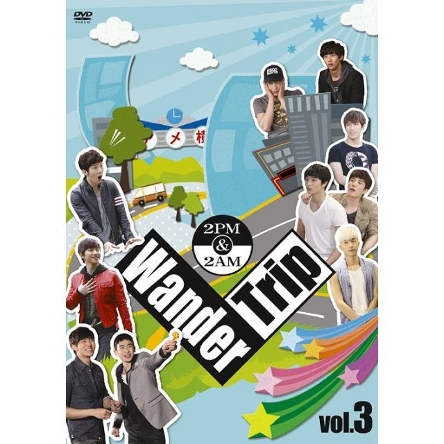 2pm&2am Wander Trip Vol.3