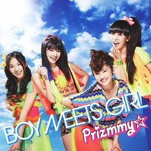 Boy Meets Girl Happy Price Ban [CD+DVD Limited Edition]