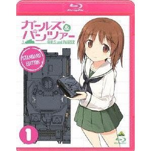 Girls Und Panzer Standard Edition Vol.1