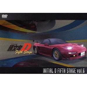 kashira moji initial d fifth stage vol 6. Black Bedroom Furniture Sets. Home Design Ideas