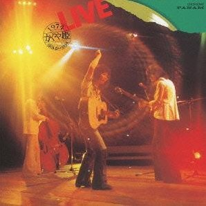 Live [Blu-spec CD2 Limited Edition]