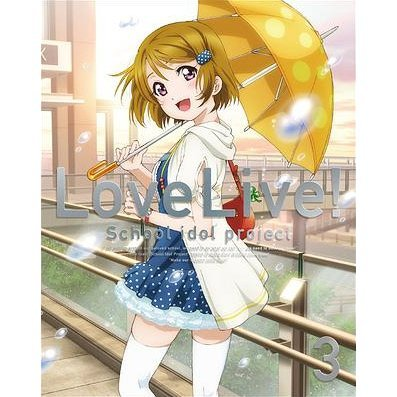 Love Live 3 [Blu-ray+CD Limited Edition]