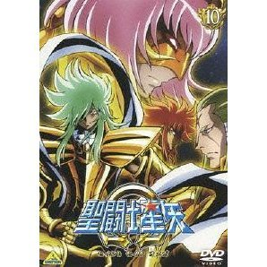 Saint Seiya Omega Vol.10