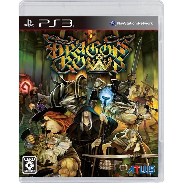 Dragon's Crown (Japanese)