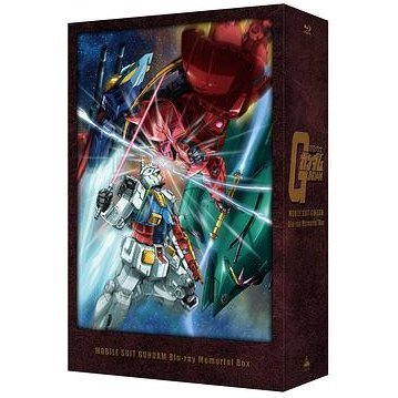 Mobile Suit Gundam Blu-ray Memorial Box [Limited Edition]