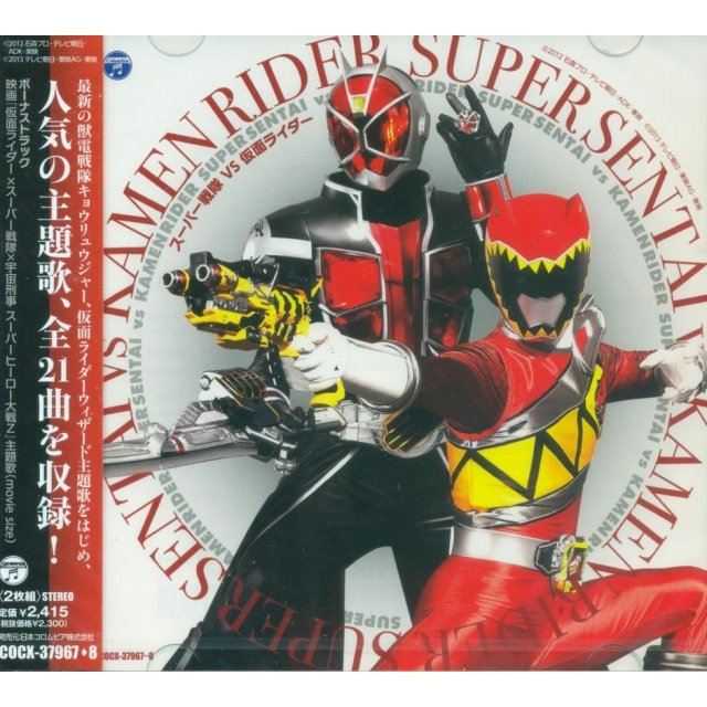 Twin Super Sentai Vs Kamen Rider CD