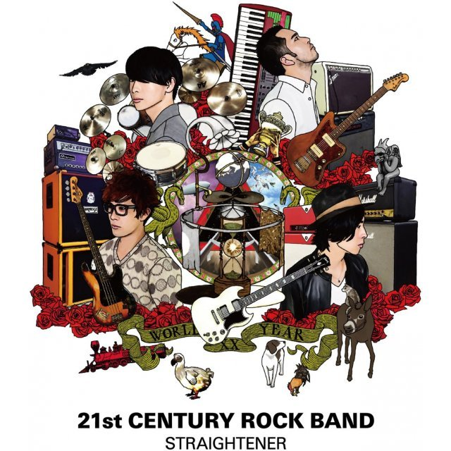 21st Century Rock Band [CD+2DVD]