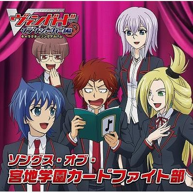Card Fight Vangard Character Song Album Songs Of Miyachi Gakuen Card Fight Bu