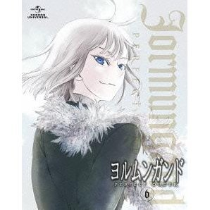Jormungand Perfect Order 6 [Limited Edition]