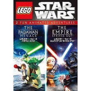 Lego Star Wars Twin Pack