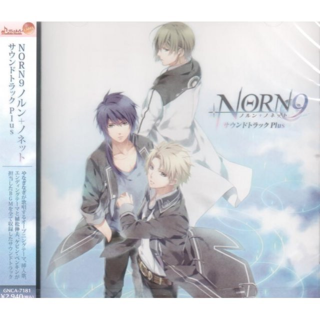 Norn9 Original Soundtrack Plus