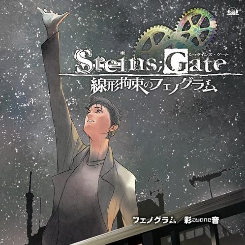 Phenogram (Steins;gate Senkei Kosoku No Phenogram Intro Theme)