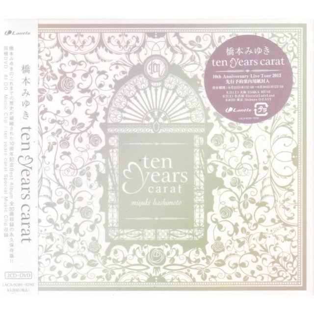 Ten Years Carat [2CD+DVD]