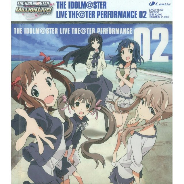 Idolmaster Million Live - The Idolm@ster Live The@ter Performance 02