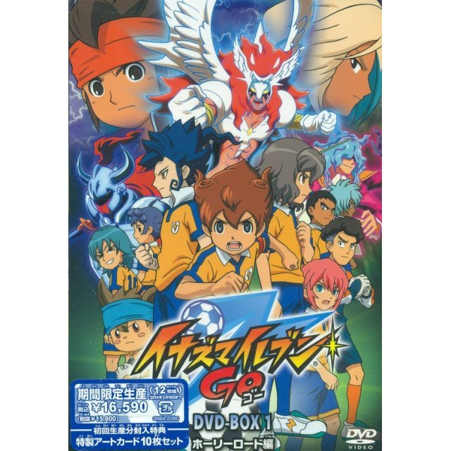 Inazuma Eleven Go Dvd Box [Limited Pressing]