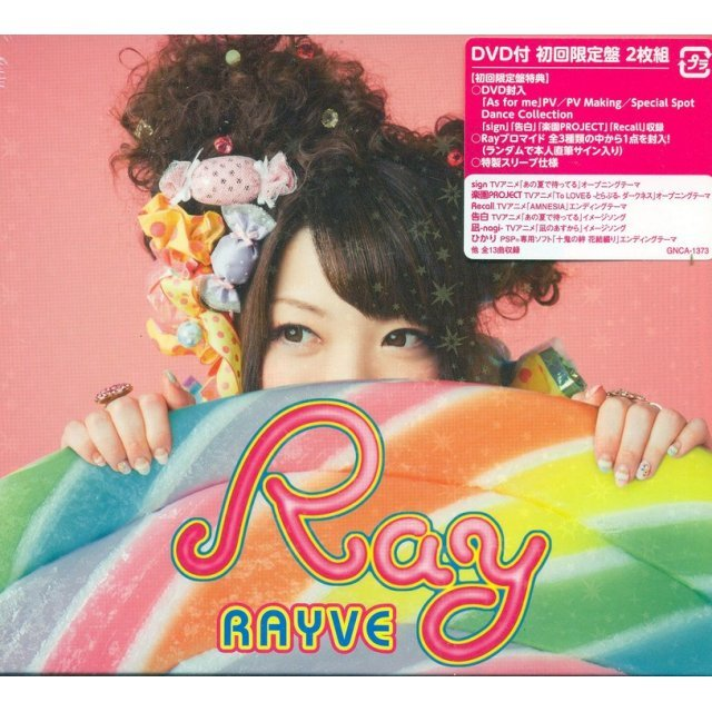 Rayve [CD+DVD Limited Edition]