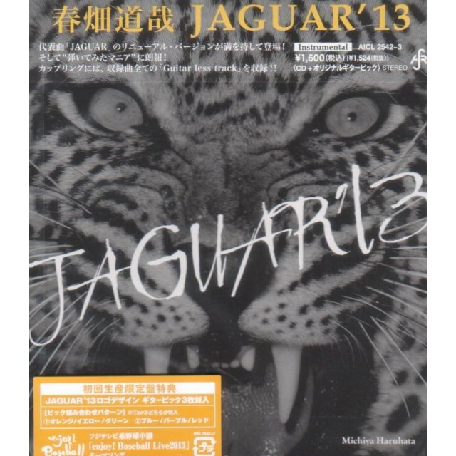 Jaguar 2013 [Limited Edition]