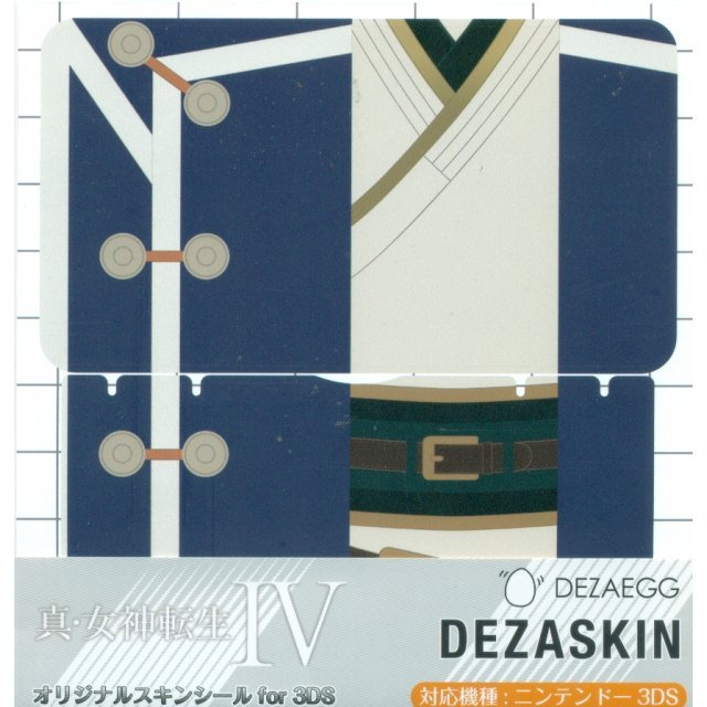 Shin Megami Tensei 4 Design Skin for 3DS