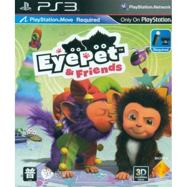 EyePet & Friends (PS3 Ultra Pop)