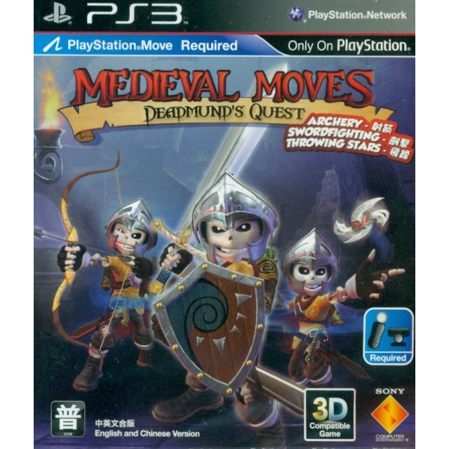 Medieval Moves: Deadmund's Quest (PS3 Ultra Pop)