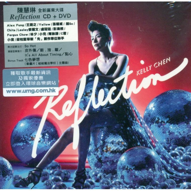 Reflection 2nd Edition [CD+DVD]