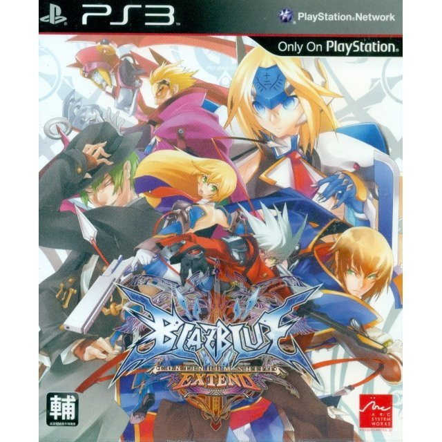 Blazblue: Continuum Shift Extend (English & Chinese Version) (PS3 Ultra Pop)