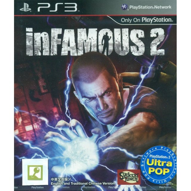 inFAMOUS 2 (PS3 Ultra Pop) (Chinese & English)