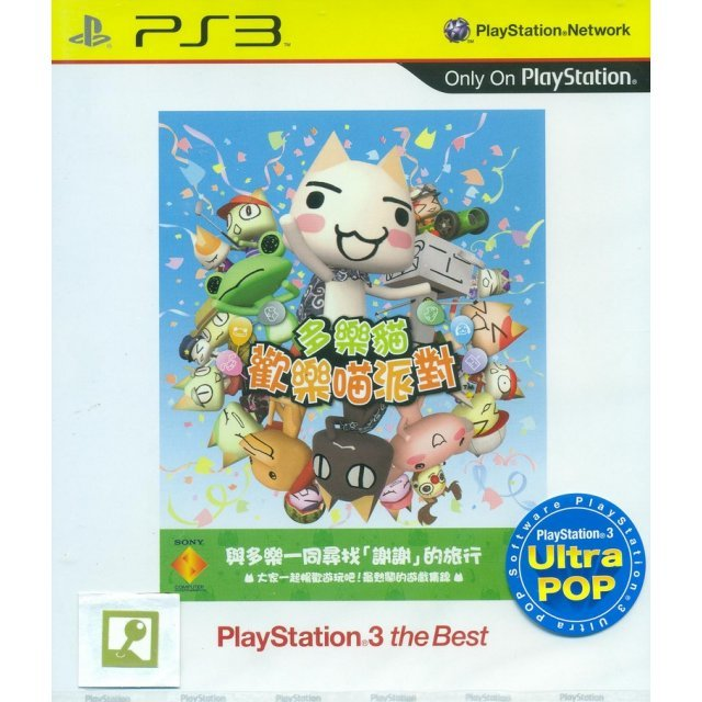 Toro! Let's Party! (Chinese + English Version) (PS3 Ultra Pop)