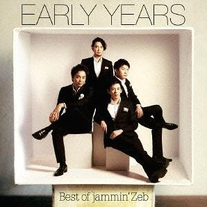 Early Years - Best Of Jammin'zeb [CD+DVD]