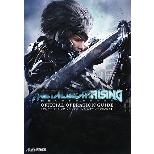 Metal Gear Rising: Revengeance Official Operation Guide