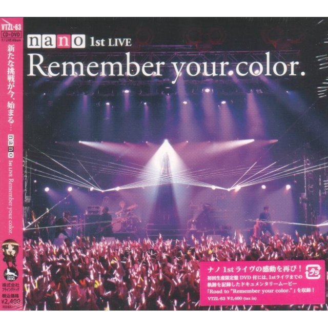 Remember Your Color. [CD+DVD Limited Edition]