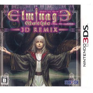 Elminage Gothic 3D Remix: Ulm Zakir to Yami no Gishiki