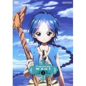 Magi: The Labyrinth Of Magic 7