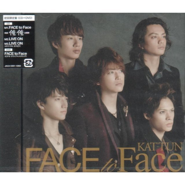 Face To Face [CD+DVD Limited Edition]