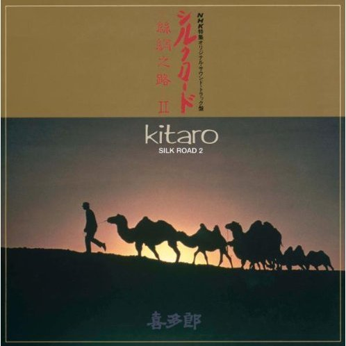 Vol. 2-Silk Road