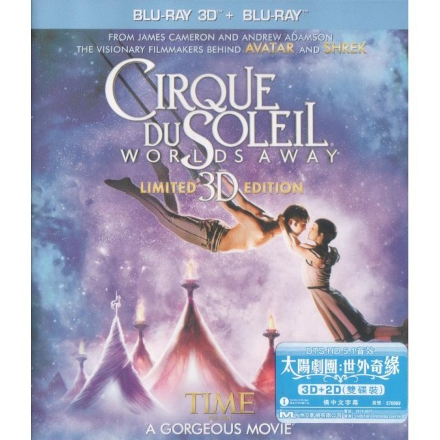 Cirque Du Soleil : Worlds Away [3D+2D 2Blu-ray Limited Edition]