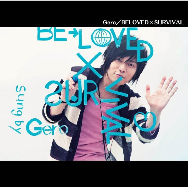 Beloved x Survival (Brothers Conflict Intro Theme)
