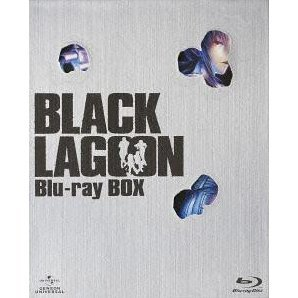Black Lagoon Blu-ray Box [Limited Edition]
